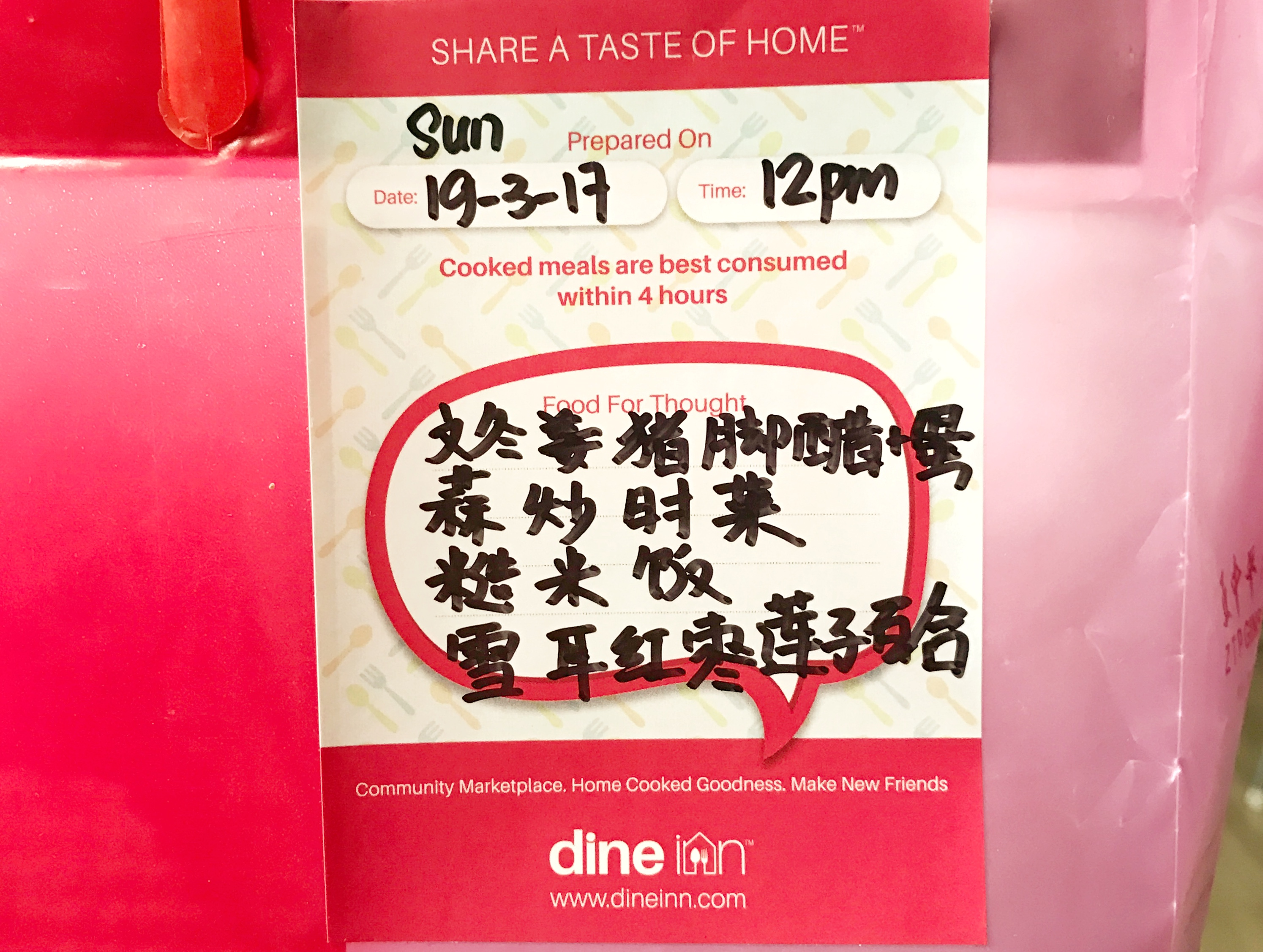 DINE INN – Online Community Marketplace for Home-cooked Meals.